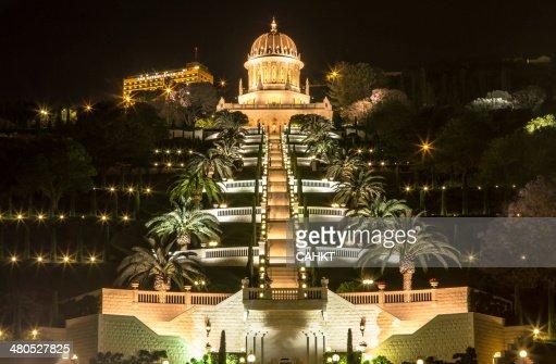 Haifa : Stock Photo