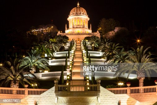Haifa : Stock Photo