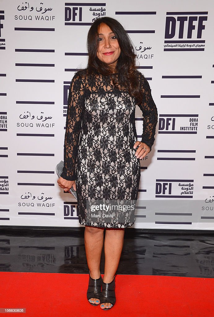 Haifaa Al Mansour attends the Awards Ceremony at the Al Rayyan Theatre during the 2012 Doha Tribeca Film Festival on November 22, 2012 in Doha, Qatar.