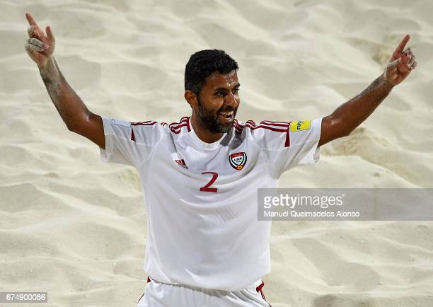 Haitham Mohamed of United Arab Emirates celebrates scoring his team's first goal during the FIFA Beach Soccer World Cup Bahamas 2017 group C match...
