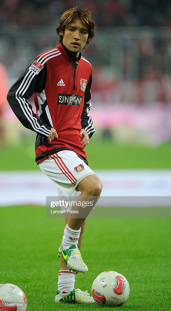Hajime Hosogai of Leverkusen warms up before the Bundesliga match between FC Bayern Muenchen and Bayer Leverkusen at Allianz Arena on October 28 2012...