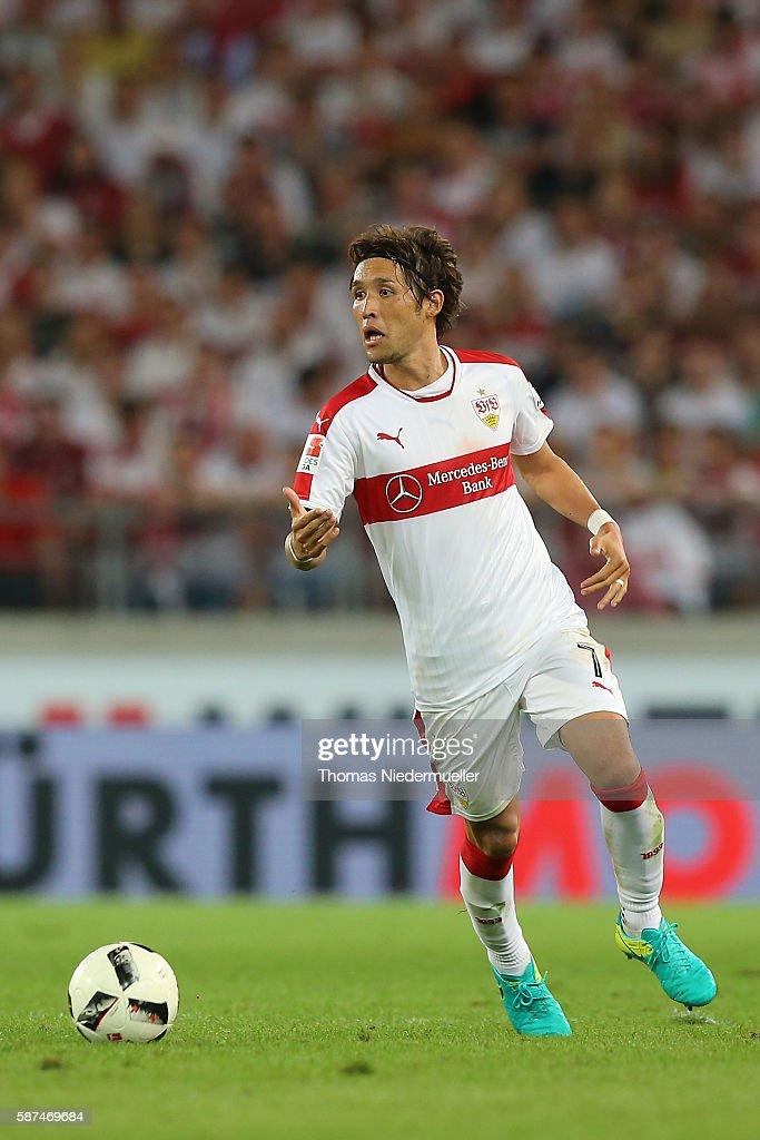 Hajime Hosogai of Stuttgart runs with the ball during the Second Bundesliga match between VfB Stuttgart and FC St Pauli at MercedesBenz Arena on...