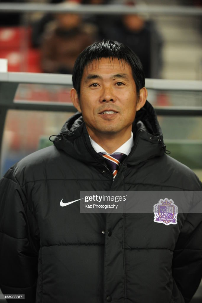 Hajime Moriyasu, coach of Sanfrecce Hiroshima during the FIFA Club World Cup Quarter Final match between Sanfrecce Hiroshima and Al-Ahly SC at Toyota Stadium on December 9, 2012 in Toyota, Japan.