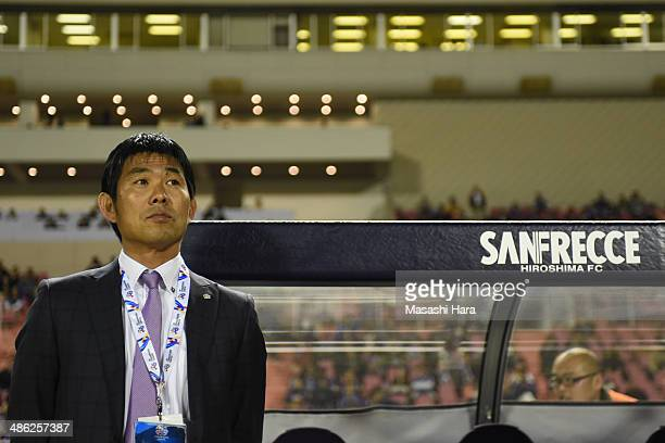 Hajime Moriyasu coach of Sanfrecce Hiroshima looks on prior to the AFC Champions League Group F match between Sanfrecce Hiroshima and Central Coast...