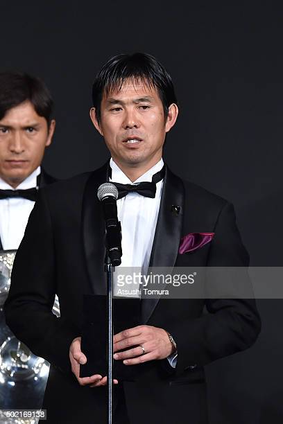 Hajime Moriyasu head coach of Sanfrecce Hiroshima is awarded as the best manager of the year during the J League Awards 2015 on December 21 2015 in...