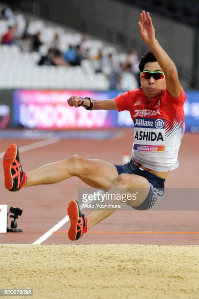 Hajimu Ashida of Japan competes in the Men's Long Jump F47 during day six of the IPC World ParaAthletics Championships 2017 at London Stadium on July...