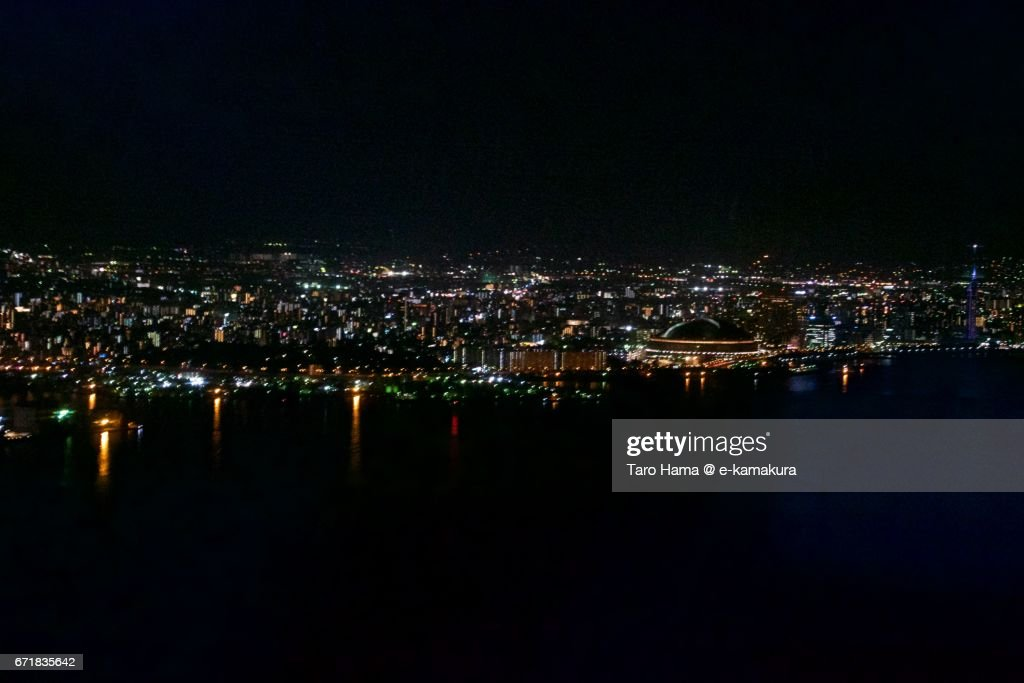 Hakata night aerial view from airplane : ストックフォト