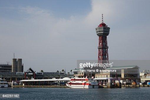 Hakata port : ストックフォト