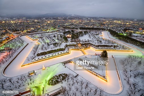Hakodate Japan Park : Stock Photo