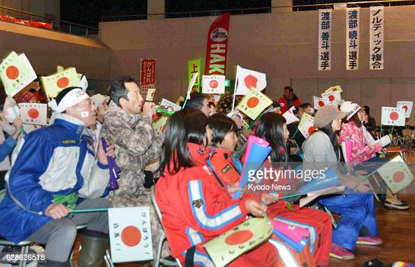 Hakuba Japan Residents in the Nagano prefectural village of Hakuba the hometown of Nordic combined skier Akito Watabe gather at the village office to...