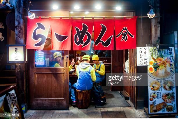 Halloween in Shibuya, Revellers in Ramen Restaurant