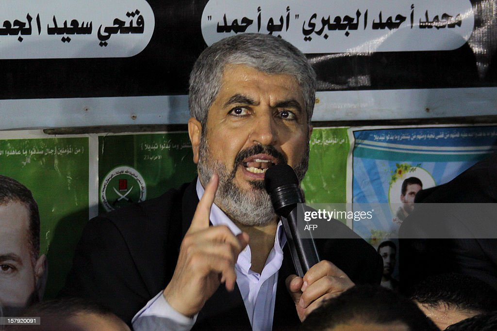 Hamas leader in exile Khaled Meshaal addresses Hamas supporters during a visit to the house of Ahmed Jaabari, the late leader of the Hamas armed wing who was killed in an Israeli air strike last month, in Gaza City on December 7, 2012. Meshaal made his first visit to Gaza, kissing the ground and saying he hoped he would one day die a 'martyr' in the Palestinian territory.
