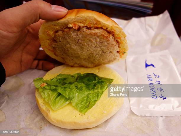 Hamburger offered on a Tu204 airplane The Tu204 aircraft are currently scheduled on all international flights out of Pyongyang Air Koryo is the...