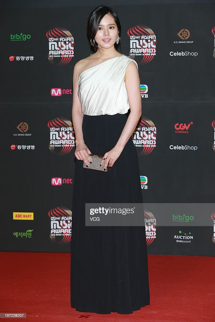 Han Ga In arrives at the red carpet of the 2012 Mnet Asian Music Awards at Hong Kong Convention Exhibition Center on November 30 2012 in Hong Kong...