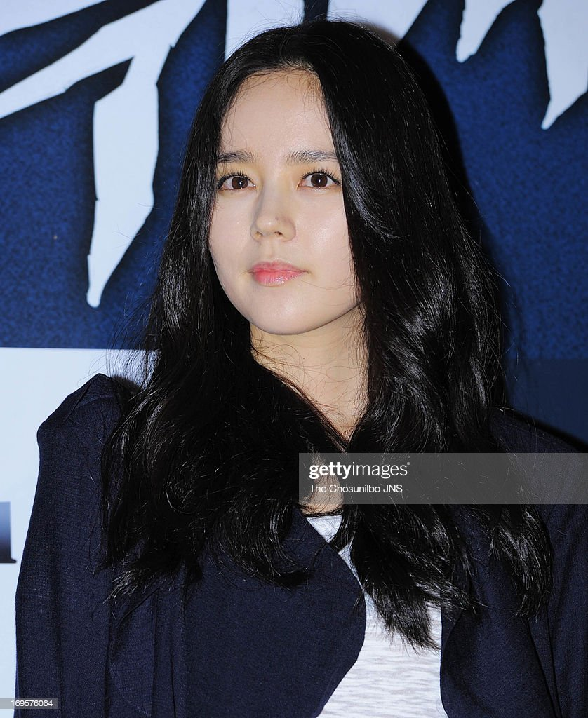 Han GaIn attends 'Secretly and Greatly' VIP press screening at COEX Megabox on May 27 2013 in Seoul South Korea