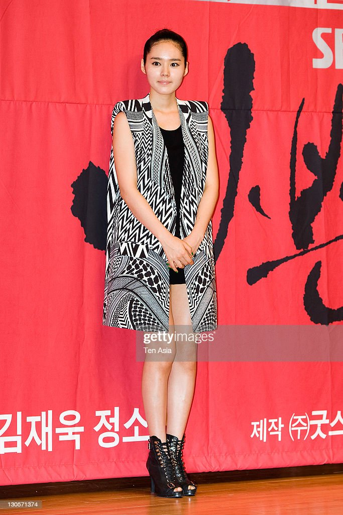 Han GaIn attends the SBS Drama 'Na Bbun Nam Ja' Press Conference at SBS Hall on May 19 2010 in Seoul South Korea