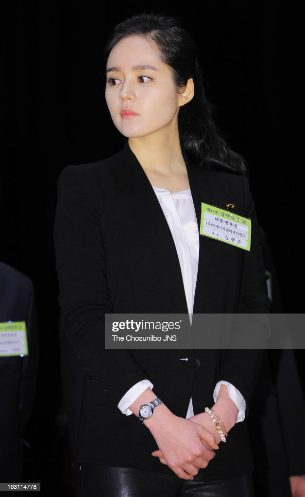 Han GaIn is awarded the Presidential Citation during the 27th Taxpayer Day at COEX Auditorium on March 4 2013 in Seoul South Korea
