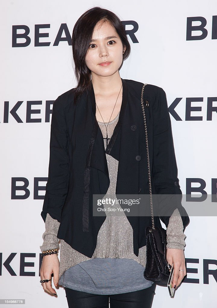 Han GaIn poses for photographs upon arrival during the 'BEAKER' flagship Store launch party on October 25 2012 in Seoul South Korea