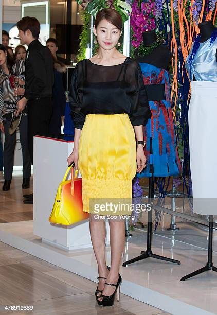 Han JiHye attends the Christian Dior renewal opening event at Shinsegae department store on February 25 2014 in Seoul South Korea