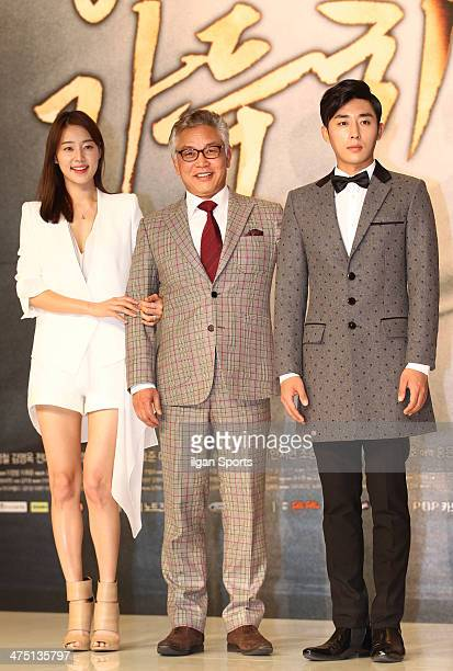 Han JiHye Kim YoungChul and Son HoJun attend the KBS drama 'The Full Sun' press conference at Amoris Wedding Hall on February 13 2014 in Seoul South...