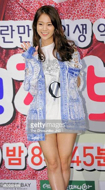 Kim Seon Young ストックフォトと画像 - Getty Images