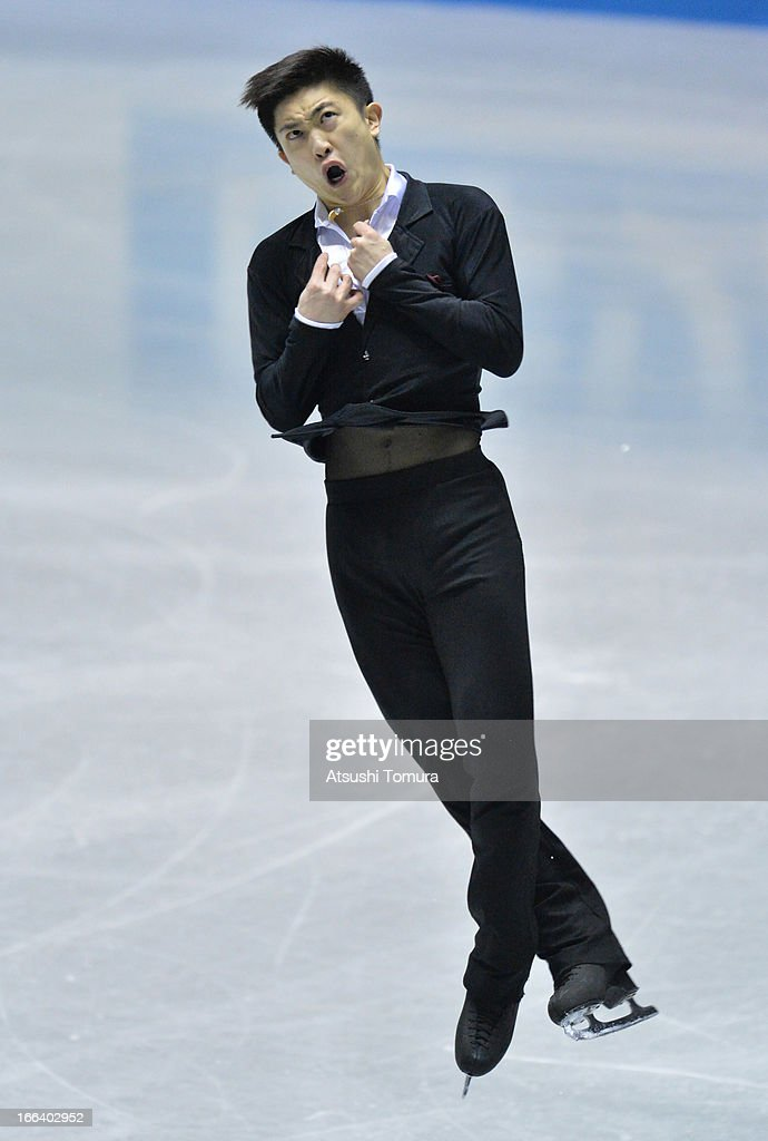 Han Yan of Chana competes in the men's free program during day two of the ISU World Team Trophy at Yoyogi National Gymnasium on April 12, 2013 in Tokyo, Japan.