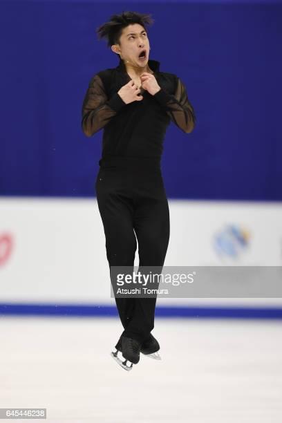 Han Yan of China competes in figure skating men free skating on the day nine of the 2017 Sapporo Asian Winter Games at Makomanai indoor skating rink...