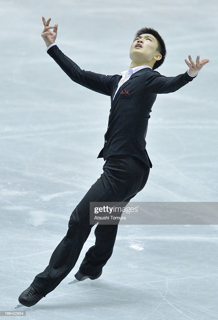 Han Yan of China competes in the men's free program during day two of the ISU World Team Trophy at Yoyogi National Gymnasium on April 12, 2013 in Tokyo, Japan.
