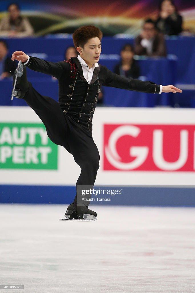 Han Yan of China competes in the Men's Free Skating during ISU World Figure Skating Championships at Saitama Super Arena on March 28, 2014 in Saitama, Japan.