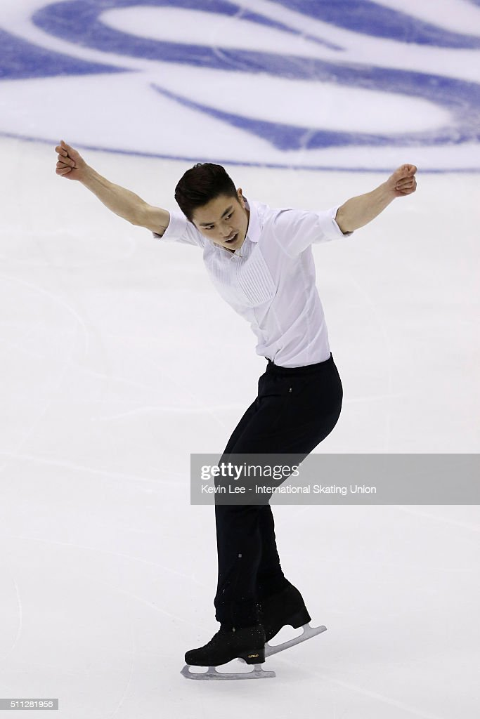 Han Yan of China performs during the Men Short Program on day two of the ISU Four Continents Figure Skating Championships 2016 at Taipei Arena on February 19, 2016 in Taipei City, Taiwan.