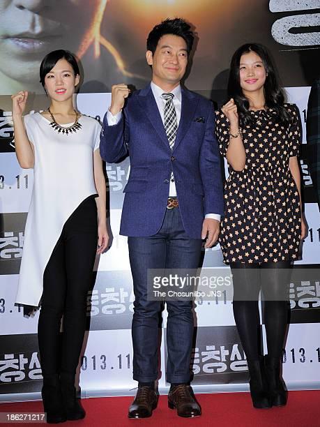 Han YeRi Cho SeongHa and Kim YooJung attend the 'The Commitment' VIP press screening at COEX Megabox on October 29 2013 in Seoul South Korea