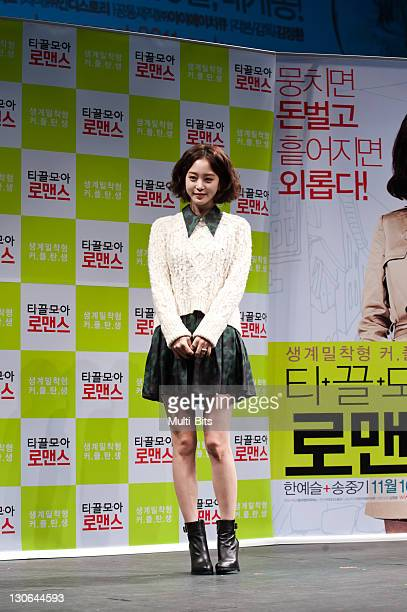 Han YeSl attends the movie 'Ti Kkeul Mo Ah Romance' Press Conference at Apgujeong CGV on October 19 2011 in Seoul South Korea