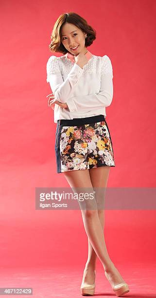 Han YeWon poses for photographs on February 4 2014 in Seoul South Korea