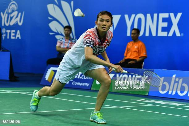 Han Yue of China competes against Asty Dwi Widyaningrum of Indonesia during Women Single qualification round of the BWF World Junior Championships...