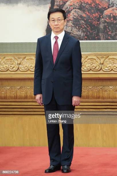 Han Zheng attends the greets the media at the Great Hall of the People on October 25 2017 in Beijing China China's ruling Communist Party today...