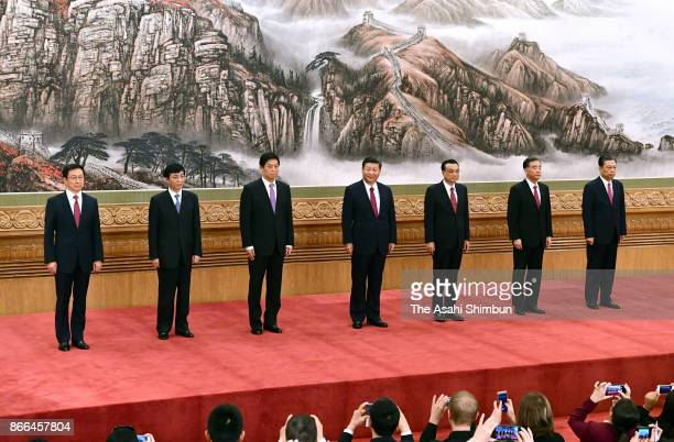 Han Zheng Wang Huning Li Zhanshu Xi Jinping Li Keqiang Wang Yang and Zhao Leji attends the greets the media at the Great Hall of the People on...