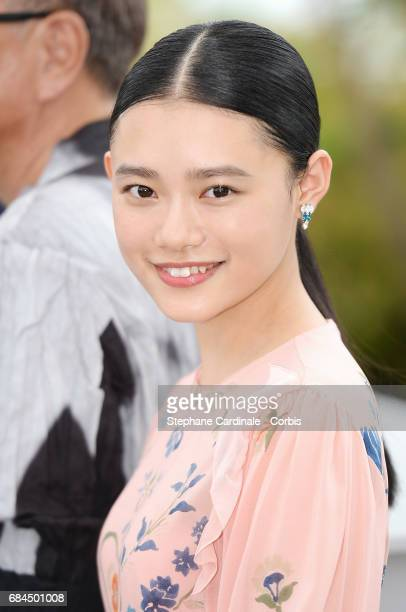 Hana Sugisaki attends the 'Blade Of The Immortal ' photocall during the 70th annual Cannes Film Festival at Palais des Festivals on May 18 2017 in...