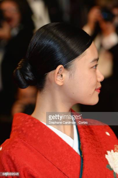 Hana Sugisaki attends the 'Blade Of The Immortal ' premiere during the 70th annual Cannes Film Festival at Palais des Festivals on May 18 2017 in...
