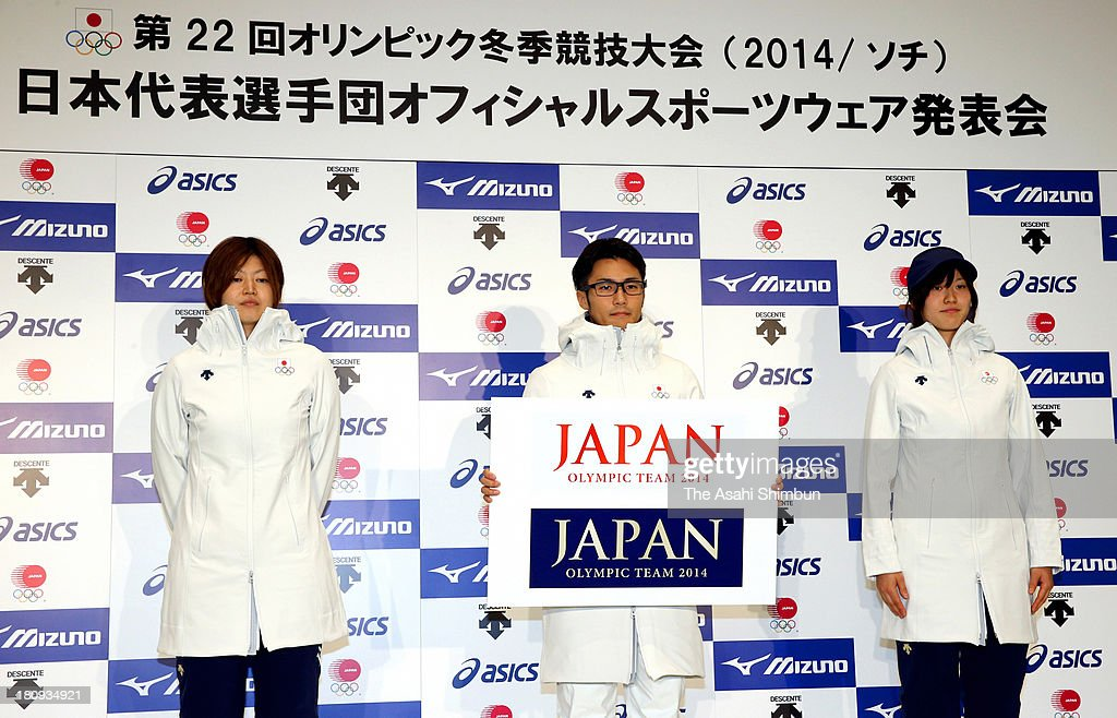 Hanae Kubo, Joji Kato and Sena Suzuki pose for photographs during the Sochi Olympic Japan team Official Sportwear unveiling at the National Training Center on September 18, 2013 in Tokyo, Japan.
