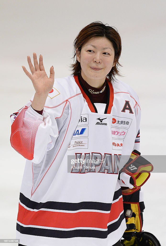 Hanae Kubo of Japan smiles after victory in the match between Japan and Switzerland during day three of the Ice Hockey Women's 5 Nations Tournament at the Shin Yokohama Skate Center on November 9, 2013 in Yokohama, Japan.