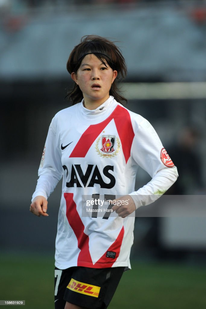 Hanae Shibata #17 of Urawa Red Diamonds Ladies looks on during the 34th Empress's Cup All Japan Women's Football Tournament semi final match between INAC Kobe Leonessa and Urawa Red Diamonds Ladies at Nack 5 Stadium Omiya on December 22, 2012 in Saitama, Japan.