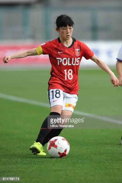 Hanae Sibata of Urawa Red Diamonds Ladies in action during the Nadeshiko League match between Urawa Red Diamonds Ladies and Mynavi Vegalta Sendai...