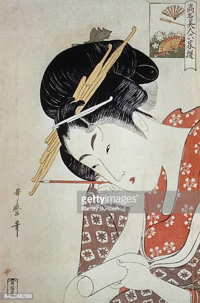 HanaOgi of OgiYa by Kitagawa Utamaro