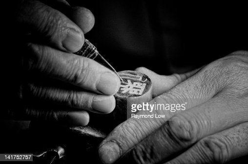 Hand carving chinese name chop : Stock Photo