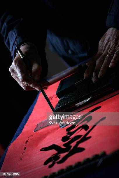 A hand drawing old vietnamese calligraphy
