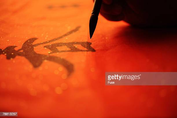 Hand Writing Calligraphy