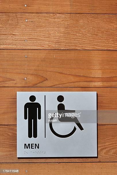 Panneau de salle de bains pour personnes à mobilité réduite