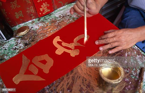 Handpainting a letter of the Chinese alphabet Chinatown Bangkok Thailand