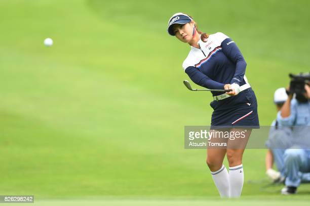 HaNeul Kim of Japan chips onto the 18th green during the first round of the meiji Cup 2017 at the Sapporo Kokusai Country Club Shimamatsu Course on...