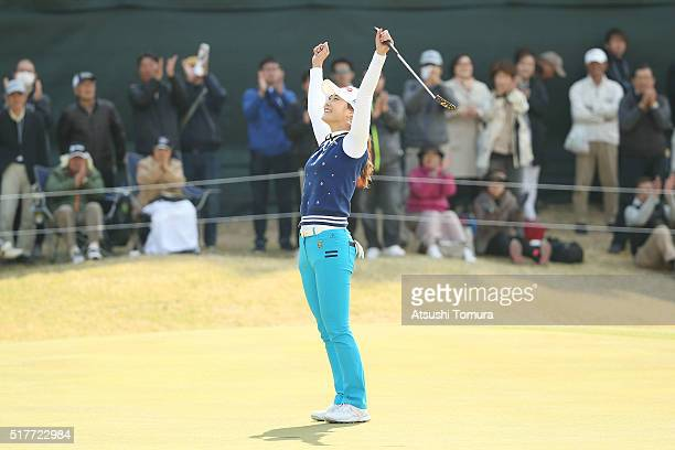 HaNeul Kim of South Korea celebrates after making her birdie putt on the 18th hole to win the AXA Ladies Golf Tournament at the UMK Country Club on...